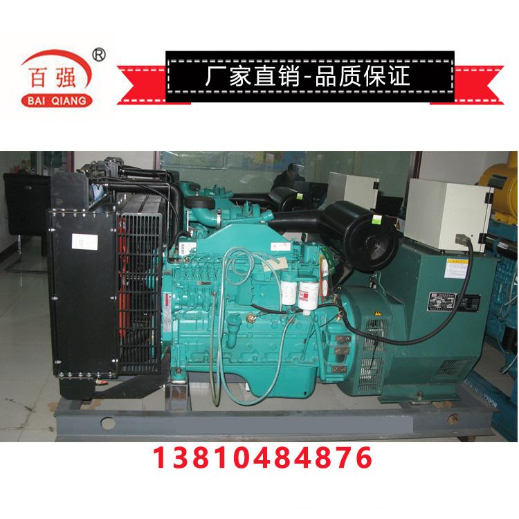 220KW康明斯静音型柴油发电机组销售  北京 广州地