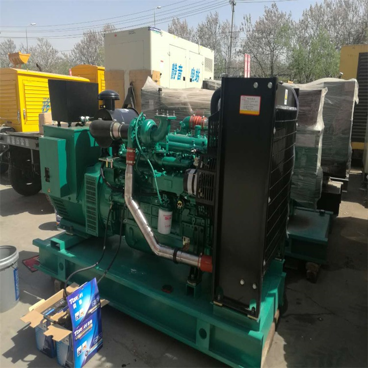 北京发电机厂家销售系康明斯30kw柴油发电机组